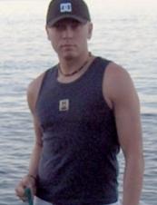 Aaron from Canada 38 y.o.