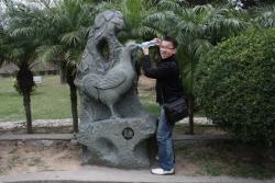 James Subang